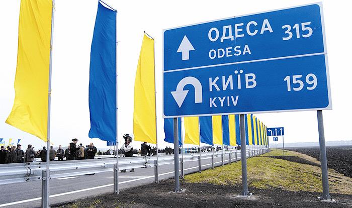 Европа дала Украине 200 миллионов евро на дороги