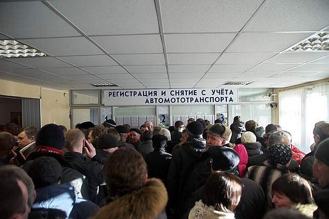 В киевском ГАИ появились электронные очереди