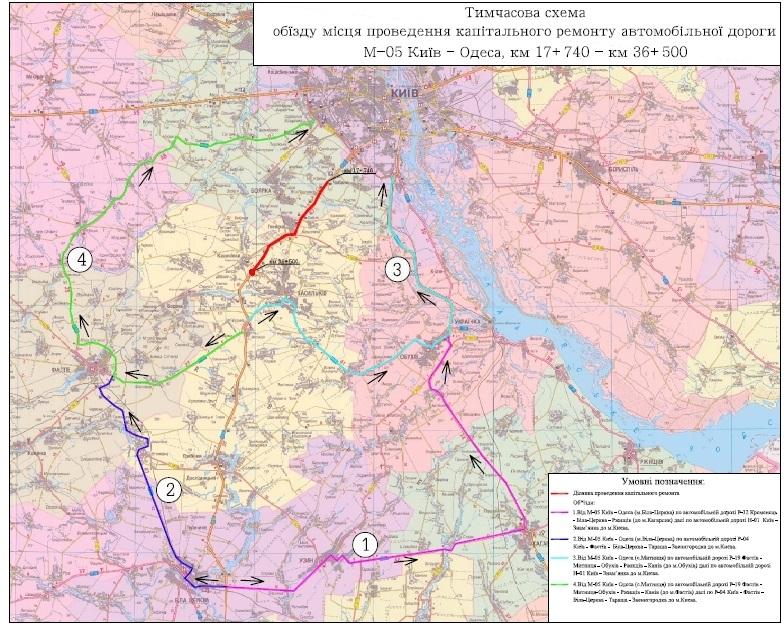 строят маршрут из Киева в