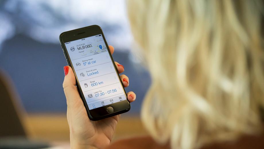 Volvo испытала технологию цифрового ключа для автомобиля