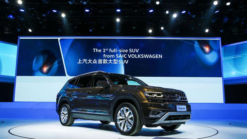 VW Atlas приедет в Российскую Федерацию